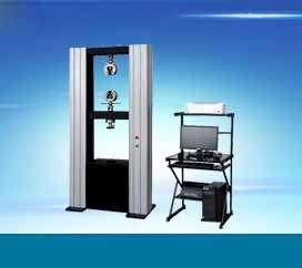 300kN落地式电子万能试验机