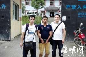 公安部A级通缉犯万木生被抓 21日晚被押解回晋江